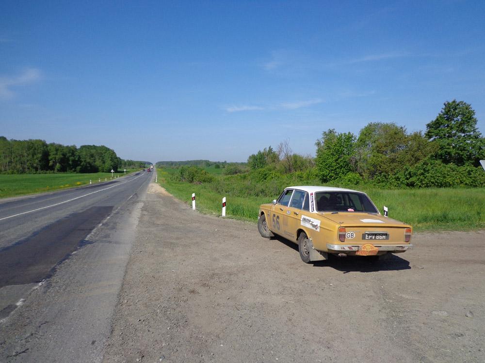 Tyumen-to-Ekaterinburg