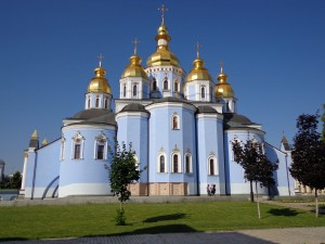 St Michaels Kiev